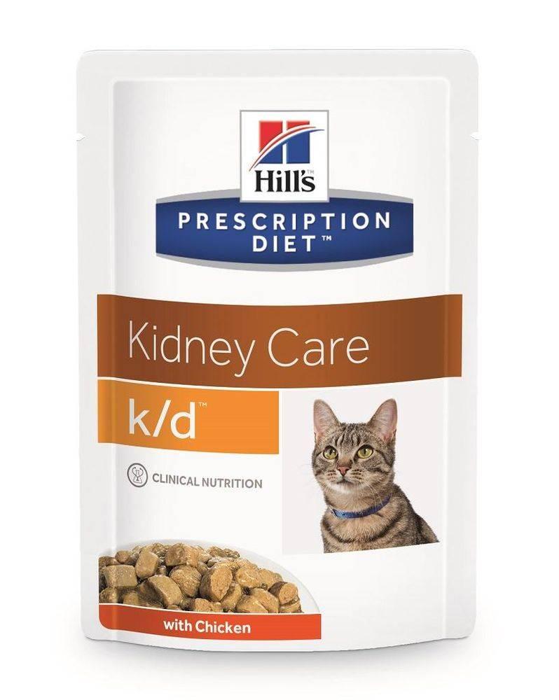 Hills Hills cat  k/d   kapsa 85g - Chicken