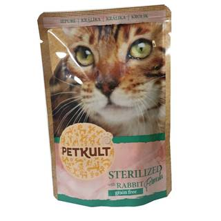 PETKULT cat kapsa STERILISED králik  - 100g